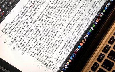 Типовой договор сиздательством, или Почему авторы уходят всамиздат